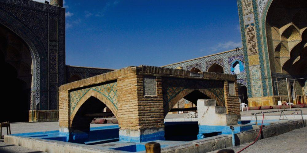 Isfahan II . Iran.